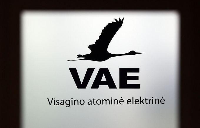 2. Генпрокуратура Литвы подтвердила, что начала досудебное расследование в