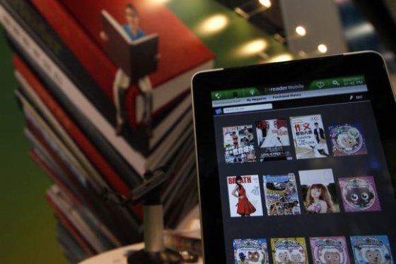 """Virtualus """"Apple"""" knygynas """"iBook store""""."""