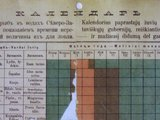Lino Maruko iliustr./Pirmasis pasaulyje žūklės kalendorius