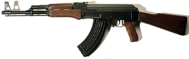 wikimedia.org nuotr./AK-47