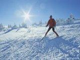 Grave PNT для катания на горных лыжах и других видов зимнего спорта 600x700 www.deniski.ru.