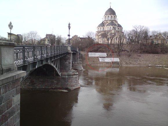 15min.lt nuotr./Patriotiniai užraaai prie Seimo rūmų