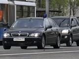 Vedomosti.ru iliustr./Rusijos prezidento patarėjo V.`evčenko limuzinas
