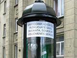 JCDecaux nuotr./Vilniuje pavogtas toks reklaminis buteliukas