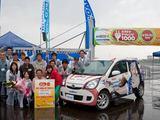 Organizatorių nuotr./Japonijos elektromobilių klubas elektromobiliu Mira EV vienu akumuliatoriaus įkrovimu įveikė daugiau nei 1003 kilometrus.