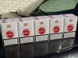 VSAT nuotr./Automobilyje rastos cigaretės