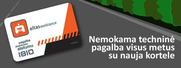Altas Assistance  kortelė
