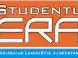 """logotipas/""""Studentų era"""""""