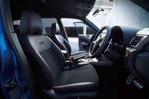 Gamintojo nuotr./Subaru Forester STI skirtas tik Japonijai