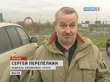Kadras ia vesti.ru reportažo/Nelaimingasis kiemsargis Sergejus Perepiolkinas