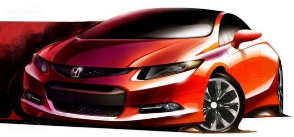 Gamintojo nuotr./Honda Civic koncepcija