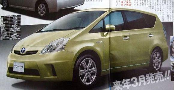 Gamintojo nuotr./Toyota Prius V