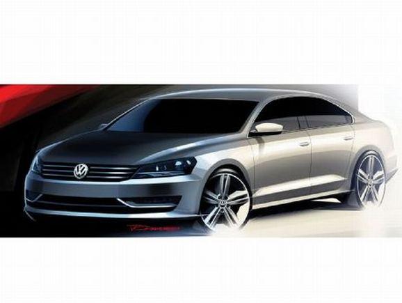 Gamintojo nuotr./VW NMS