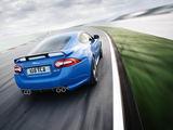 Gamintojo nuotr./Jaguar XKR-S