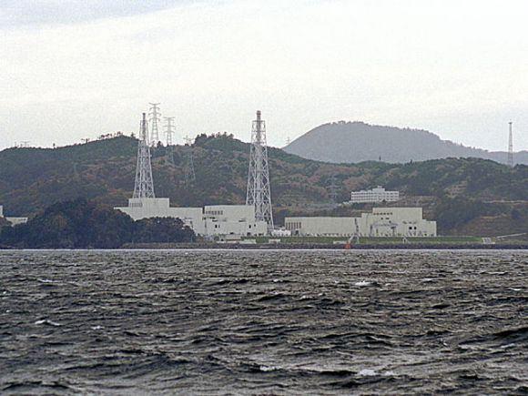 Nekosuki600/wikimedia.org nuotr./Onagavos atominė elektrinė