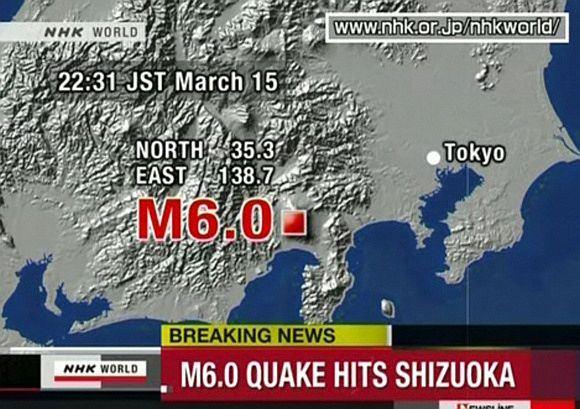 NHW WORLD nuotr./Pakartotinis žemės drebėjimas `izuokoje