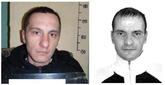 Vilniaus aps. VPK  nuotr./Įtariamasis