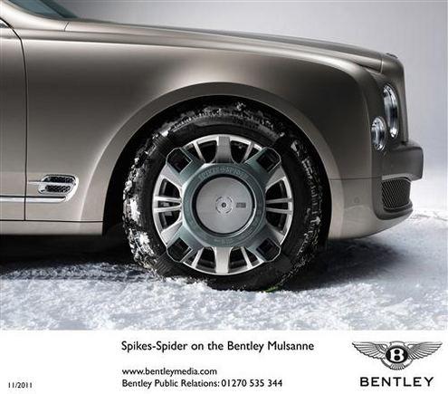 Gamintojo nuotr./Bentley aksesuaras žiemai