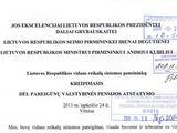15min.lt nuotr./Vidaus reikalų sistemos pensininkų kreipimasis