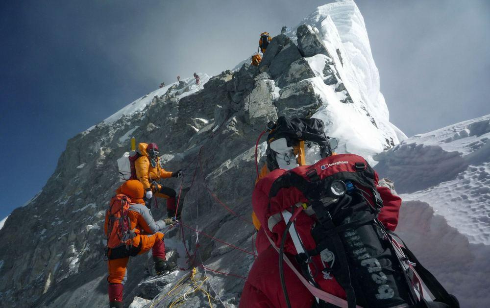 Everesto virsunes temperatura