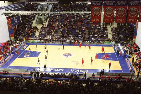 CSKA Universal Sport Hall.