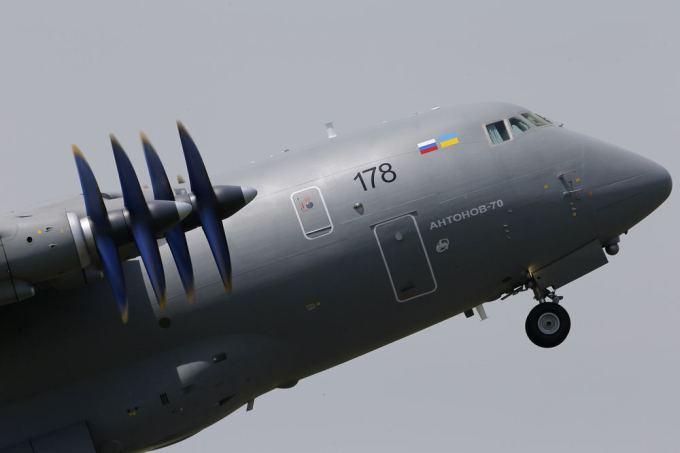 """Antonov An-70"""