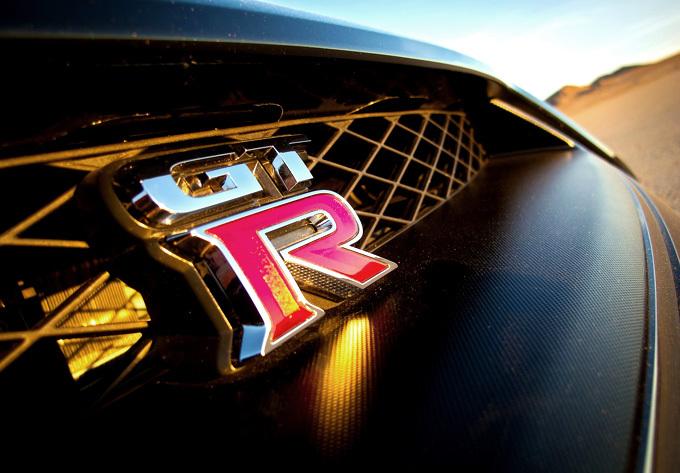 """Nissan GT-R"""