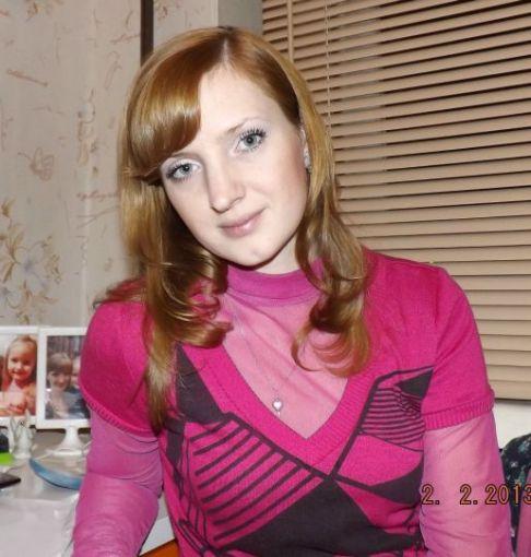 Jelena Širinina