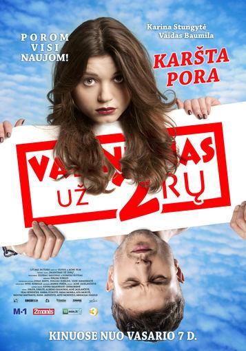 """Filmo kūrėjų nuotr./Filmo """"Valentinas už 2rų"""" plakatas su Vaidu Baumila ir Karina Stungyte"""