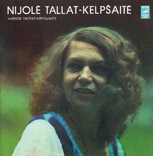 Asmeninio albumo nuotr./Nijolė Tallat-Kelpšaitė