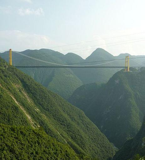 Wikimedia.org nuotr. /Siduhe tiltas