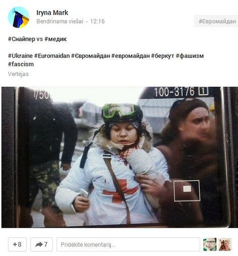 """""""Google+"""" iliustr./Sužeistoji Kijeve"""