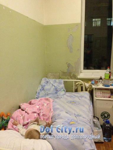 http://lj-editors.livejournal.com nuotr./Dolgoprudno ligoninė