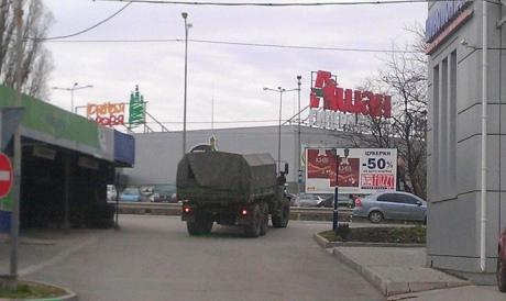 Annios Babinets nuotr./Rusijos kariai Kryme