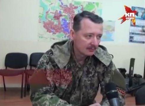 """Nuotr. iš """"YouTube""""/Igoris Strelkovas"""