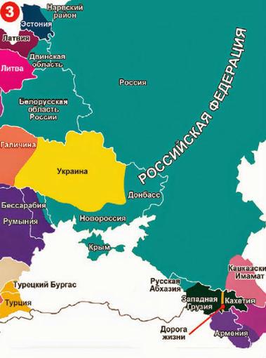 Ekspress Gazeta žemėlapis/Rytų Europa pagal Rusiją