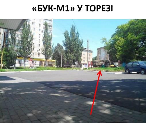 """Ukrainos sauguto tarnybos nuotr./""""Buk-M1"""" zenitinė raketinė sistema teroristų kontroliuojamame Torezo mieste"""