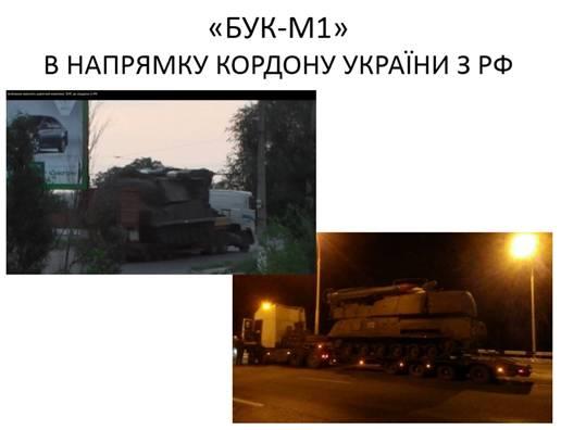 """Ukrainos saugumo tarnybos nuotr./Teroristų iš Ukrainos išvežamas """"Buk-M1"""" prie Rusijos sienos"""