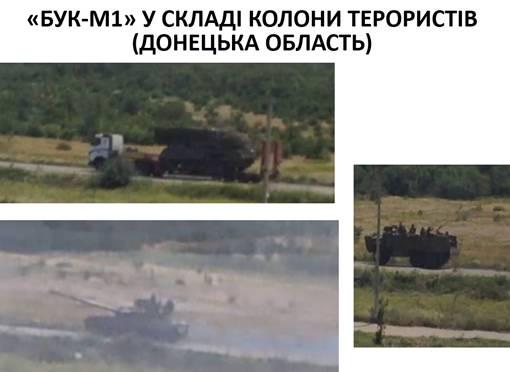"""Ukrainos saugumo tarnybos nuotr./Teroristų kolona """"Buk-M1"""" veža į Donecko sritį"""