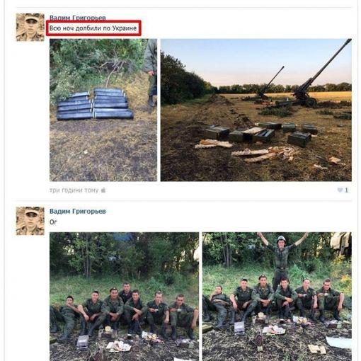 Rusijos kareivių nuotraukos socialiniuose tinkluose