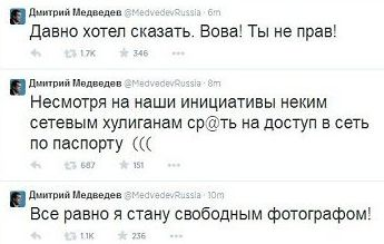 "Nulaužtas D.Medvedevo ""Twitter"" profilis"