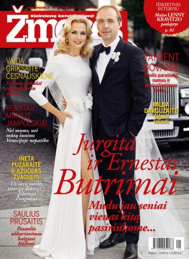 """Žurnalo """"Žmonės"""" viršelis/Ernestas ir Jurgita Butrimai"""