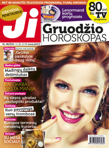 """Redakcijos archyvo nuotr./2014 m. gruodžio mėnesio žurnalo """"Ji"""" Nr. 48"""