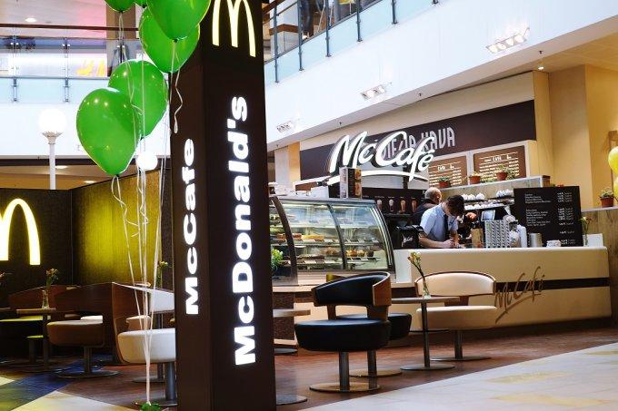 """""""McDonald's"""" nuotr./""""McDonald's"""" restoranas prekybos centre """"Panorama"""""""