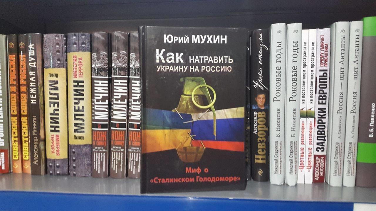 Teisinės informacijos departamento knygynas